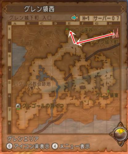 ベコン渓谷の地図