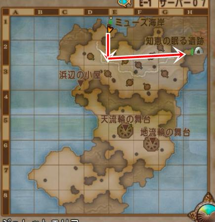 智恵の眠る遺跡地図