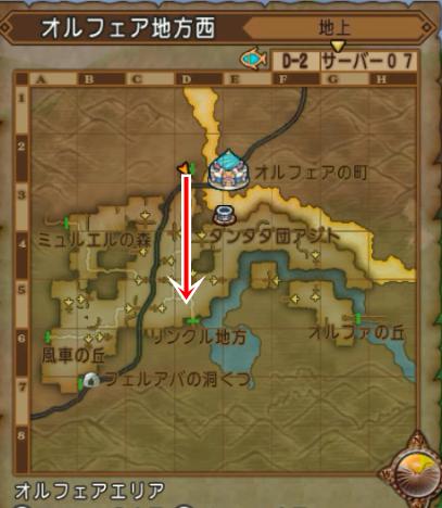 オルフェアの地図