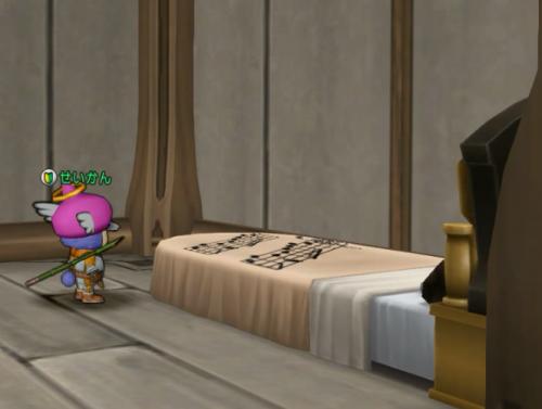 ドラクエ音符のベッド