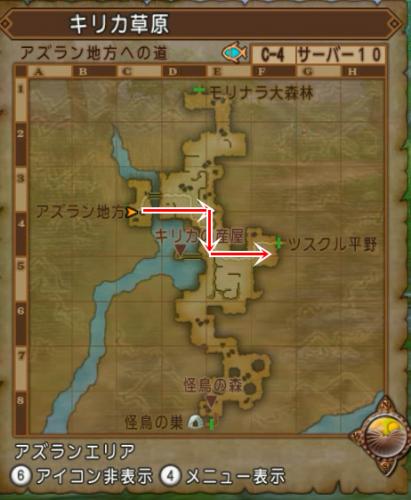 キリカ草原マップ