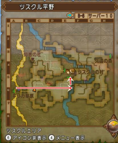 ツスクル平野マップ