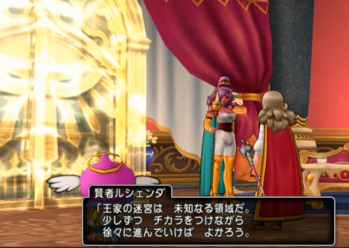 王家の迷宮の扉