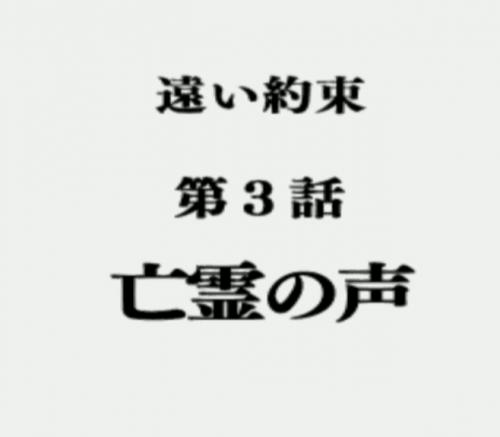 クエスト191予告