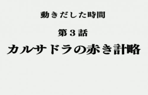 クエスト89予告