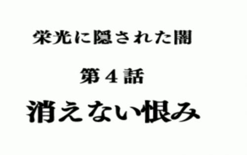 クエスト235予告