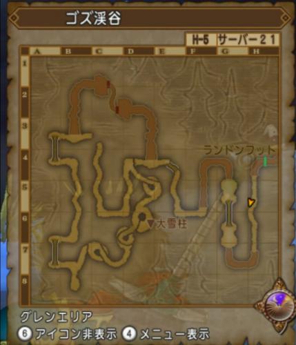 ゴズ渓谷マップ