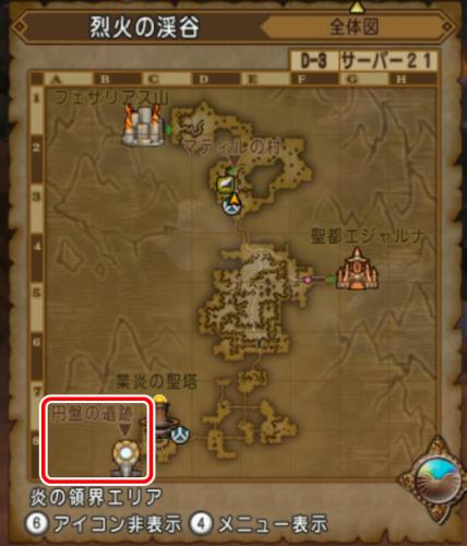 円盤の遺跡マップ