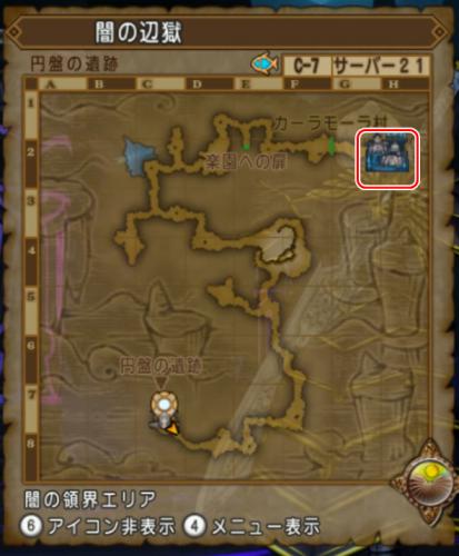 闇の辺獄マップ