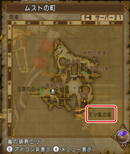 ムストの町マップ