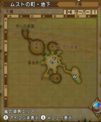ムストの町 地価マップ