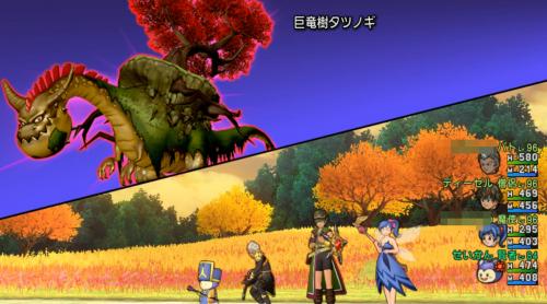 巨竜樹タツノギ