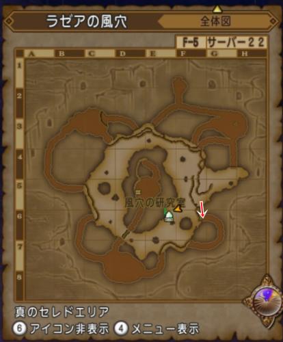 ラゼアの風穴マップ