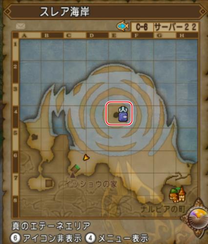 スレア海岸マップ