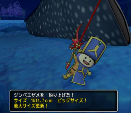ジンベイザメを釣ったところ