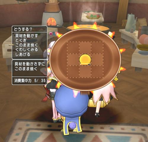 クイックケーキ