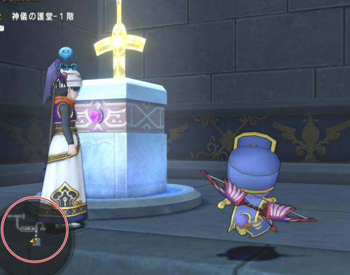 神儀の護堂 剣